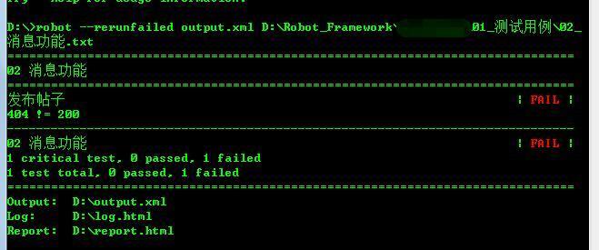 利用jenkins关联Job方式结合RobotFramework完善测试Setup以及Teardown操作