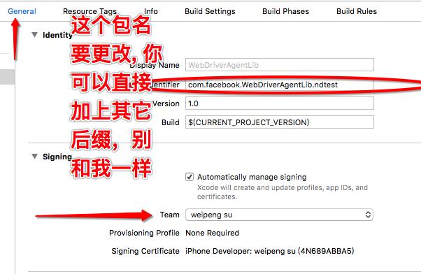 介绍一个新的支持iOS真机的框架WDUSBClient