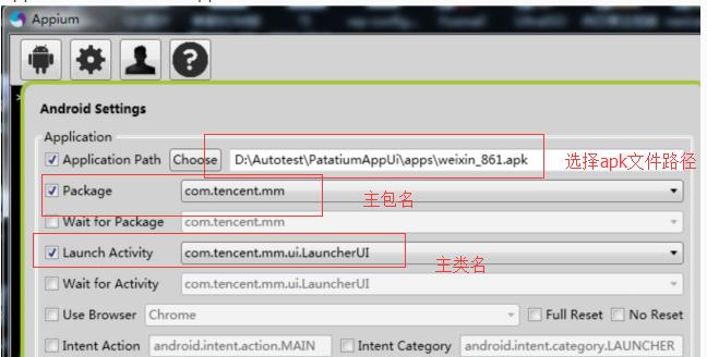 基于Appium+java的APP UI自动化测试框架